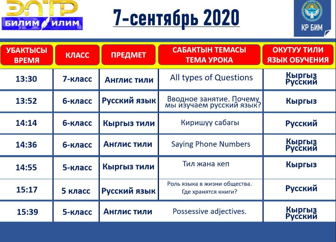 IMG-20200906-WA0009