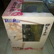 [VDS] Figurines PVC - Ajout du 13/12 Hyakka-Ryouran-Yagyu-Jubei-18-Penguin-Parade-2