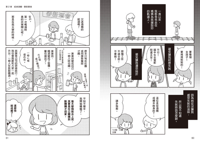 Topics tagged under 尖端 on 紀由屋分享坊 05