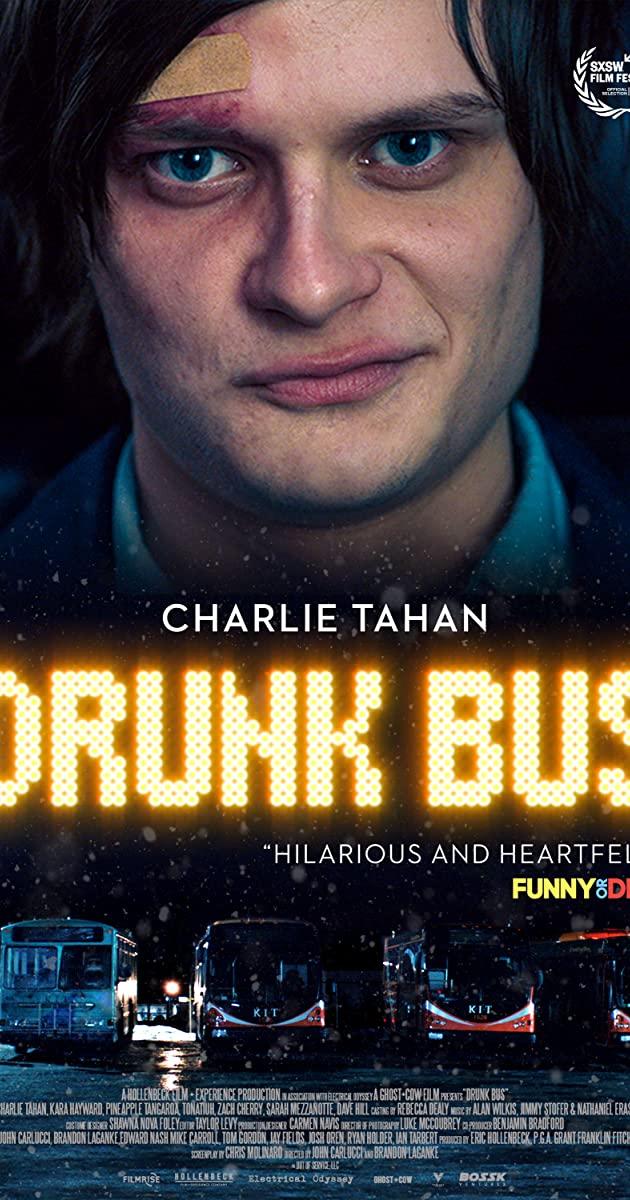 """""""მთვრალი ავტობუსი"""" / DRUNK BUS"""
