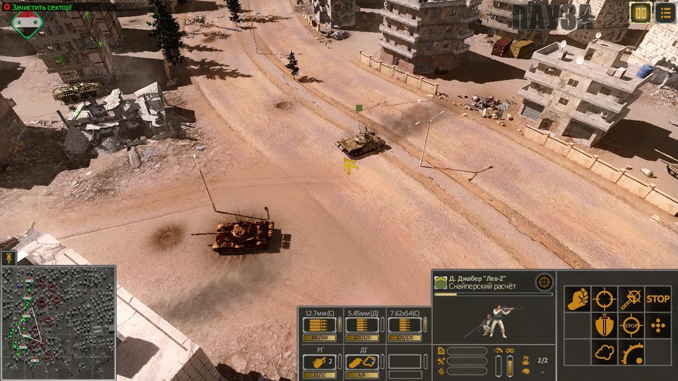 Syrian-Warfare-2021-02-18-02-49-04-706