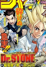 Dr. Stone 194