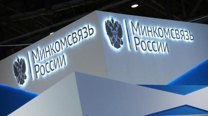 Минкомсвязи выступило против наказания за оскорбление власти в Сети
