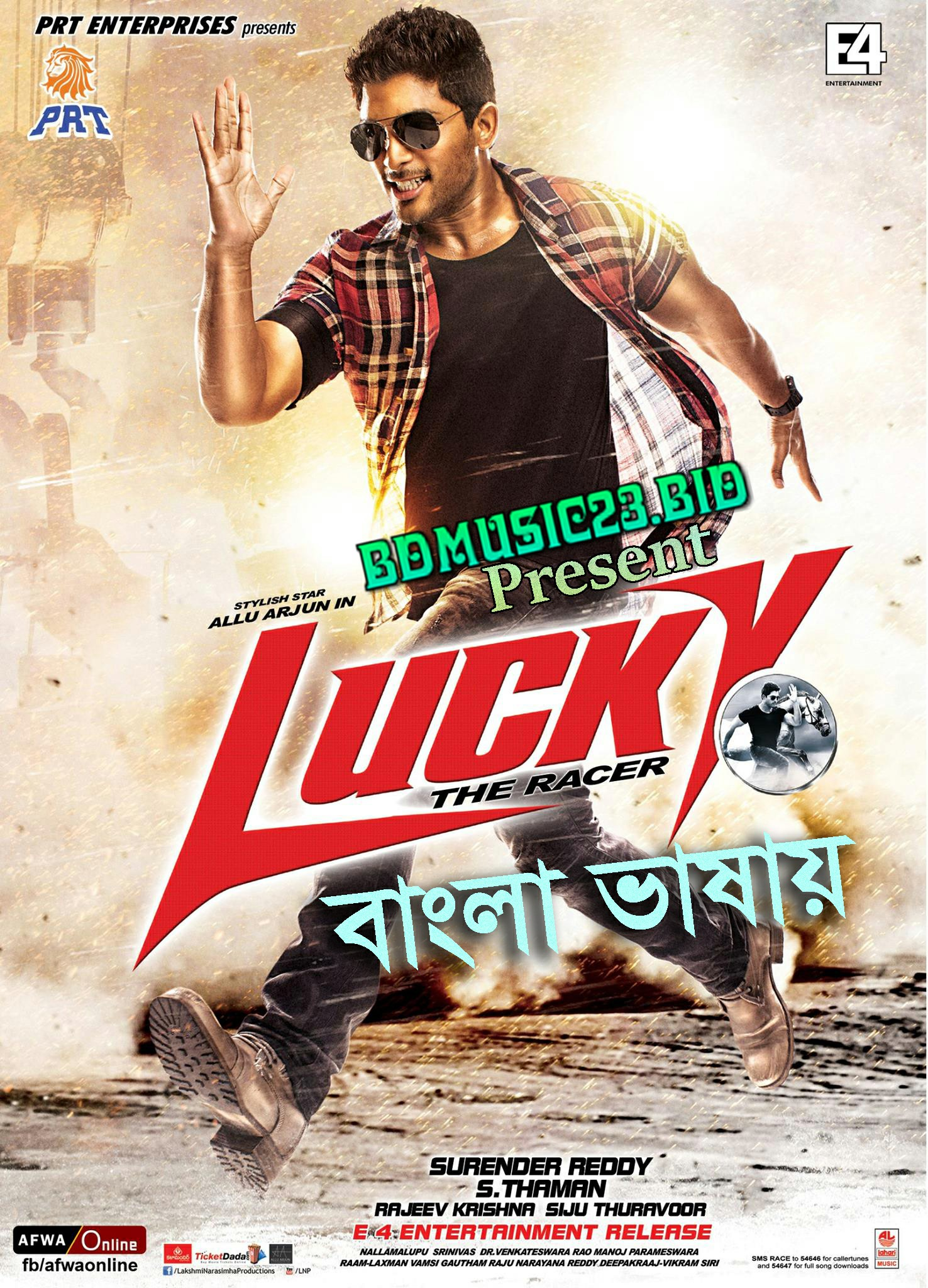Main Hoon Lucky The Racer (Race Gurram) 2021 Bengali Dubbed HDRip 300MB Download