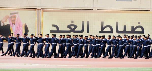 أبشر للتوظيف تقديم كلية الملك فهد الأمنية لخريجي الثانوية 1441