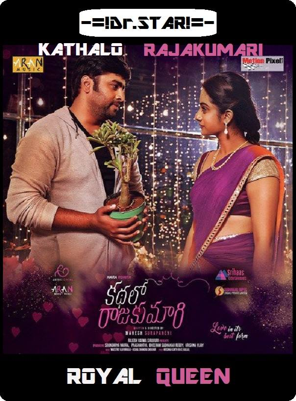Kathalo Rajakumari (2021) Hindi Dubbed Movie HDRip 720p AAC