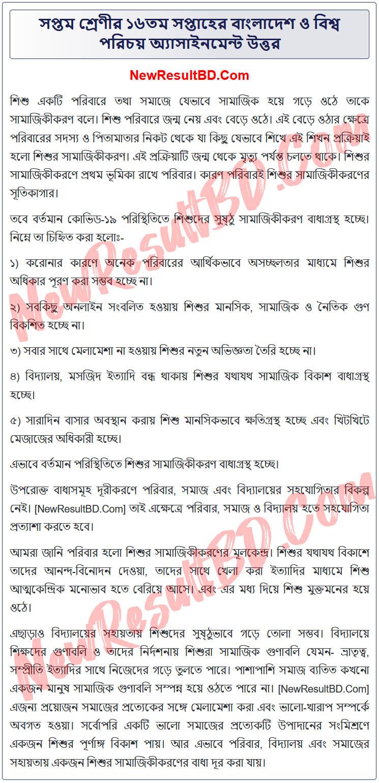 Class 7 Bangladesh & Global Studies 16th Week Assignment Answer