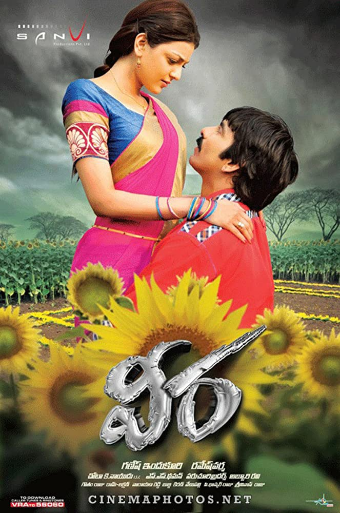 The Great Veera (Veera) 2020 Hindi Dubbed 720p HDRip 950MB MKV