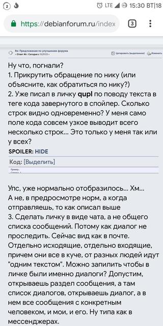 Screenshot-Chrome-20190618-153028