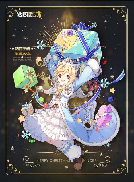 《少女前線》聖誕採購主題「銀色童話旅行」裝扮童趣降臨 同步預告參展 2021  台北國際電玩展 006