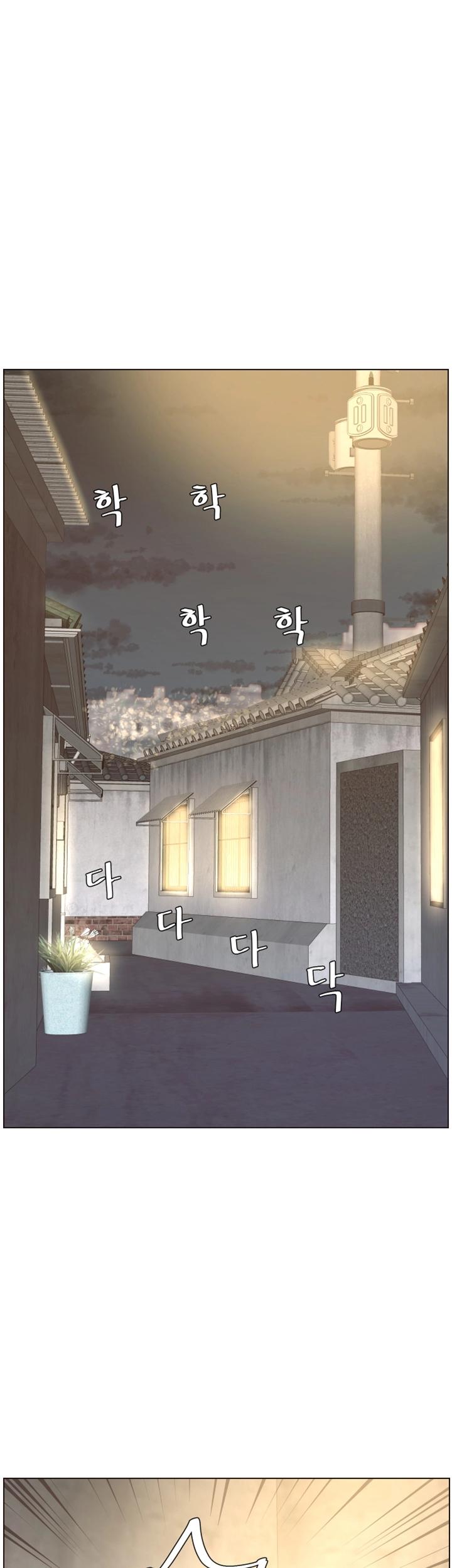 Step Father Manhwa Raw Chapter 1 - Manhwa18.com