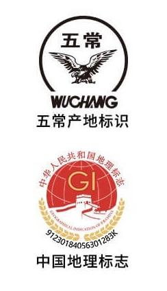 https://i.ibb.co/vsGWKYM/Tian-Gong-Di-Dao-Wuchang-Rice-Spring.jpg