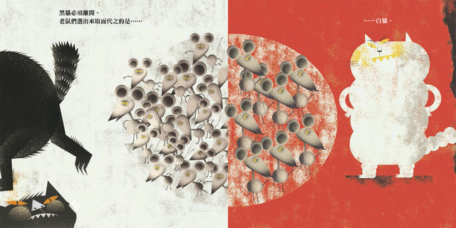 Topics tagged under 尖端 on 紀由屋分享坊 0410-8