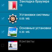 Screenshot-2013-11-07-12-10-30