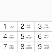 Screenshot-2014-10-29-13-17-59
