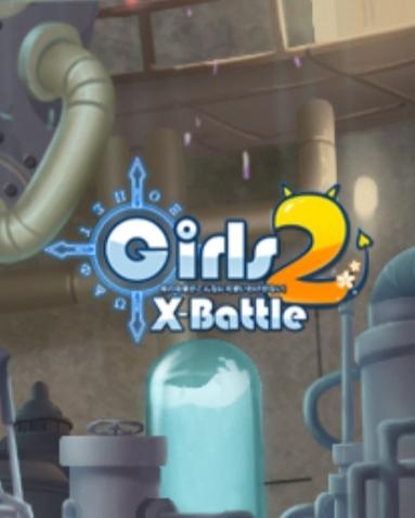 Girls X Battle 2 New Gift Code 2020 Working 100% Terbaru Tidak Kadaluarsa