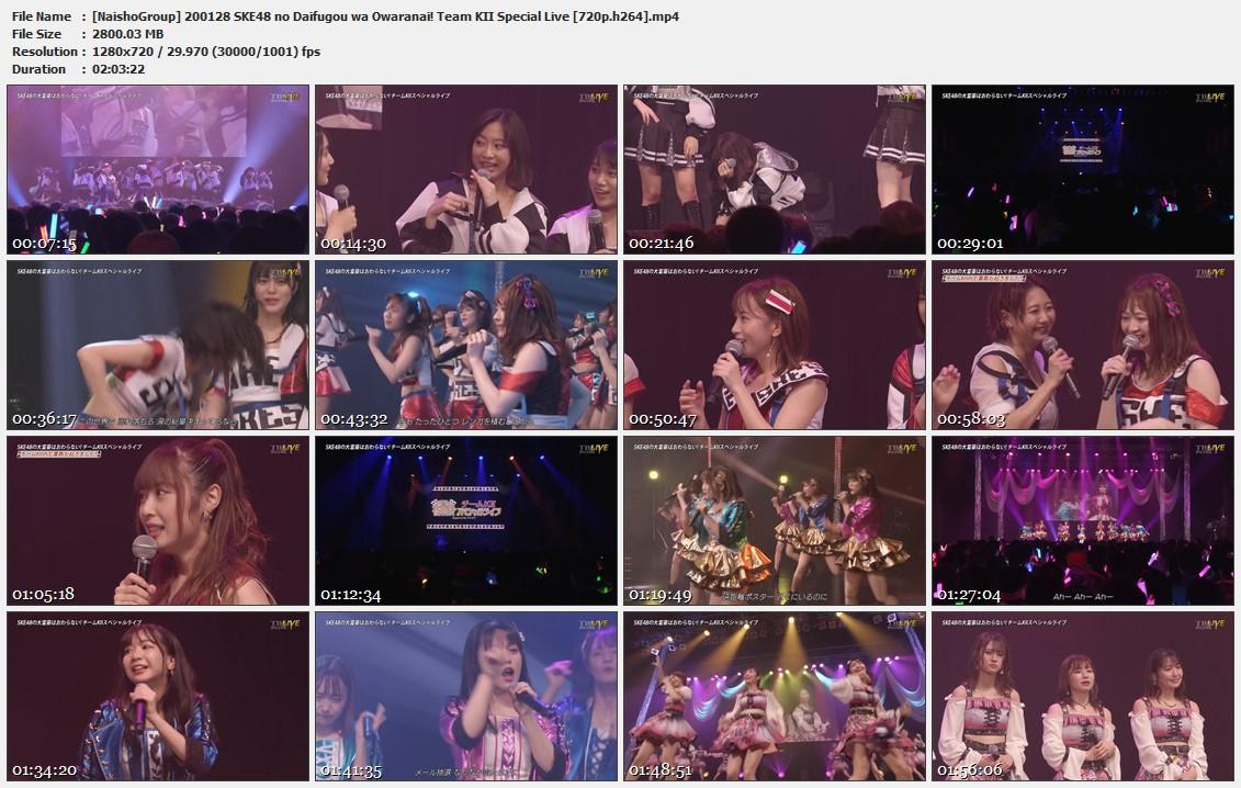 Naisho-Group-200128-SKE48-no-Daifugou-wa-Owaranai-Team-KII-Special-Live-720p-h264-mp4
