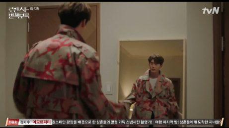 Romance-is-a-Bonus-Book-E12-Lee-Jong-Suk-Valentino-3-461x259