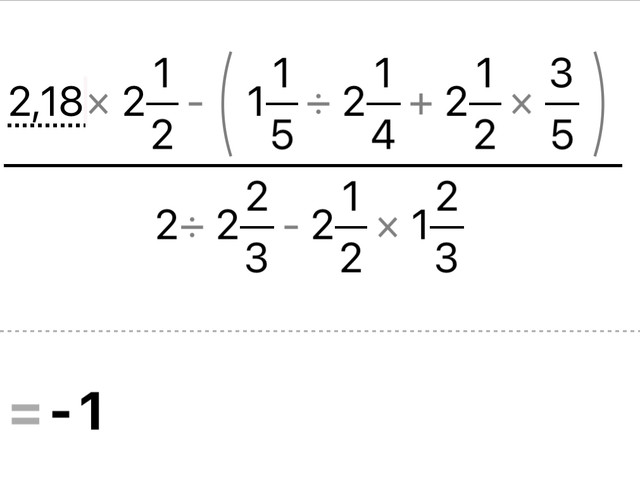 IMG-6250