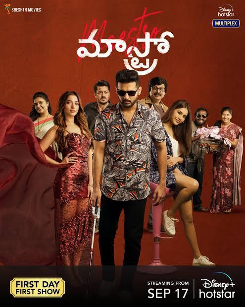 Maestro 2021 Telugu 720p WEB-DL 1GB With Bangla Subtitle