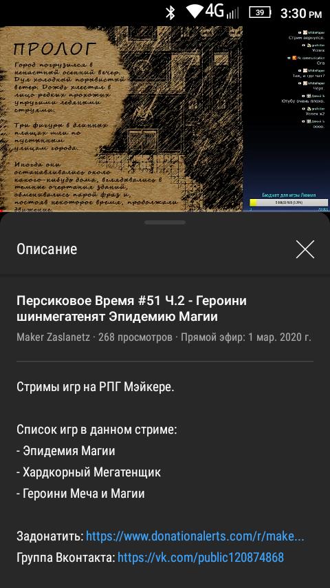 Screenshot-2020-12-04-15-30-04