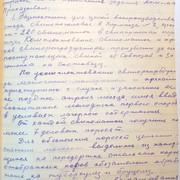 6-56-1-134-43-26-03-1942-2