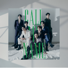 GOT7-Call-My-Name-digital-album-cover-revised.png