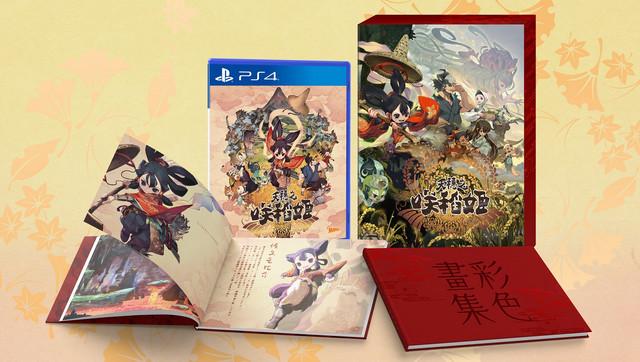 米就是力量!種稻就能變強的和風動作RPG登場! Nintendo Switch™/PlayStation4『天穗之咲稻姬』今日發售! Image-Asia-PS4