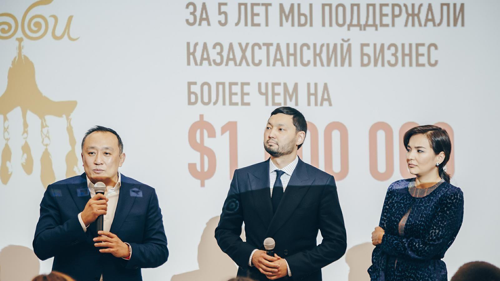 06.11.2019 В Казахстане начался прием заявок на конкурс