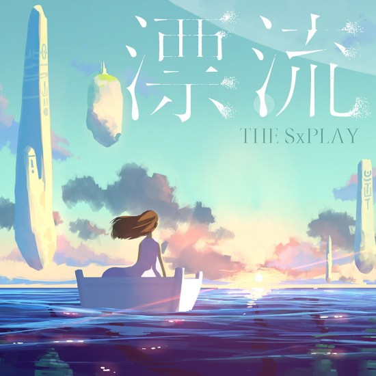 [Single] THE SxPLAY – Hyouryuu