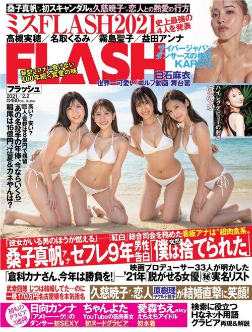[Imagen: Flash-N-1589-2-February-2021.jpg]