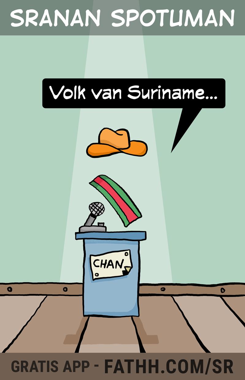 Sranan Spotuman : The Invisible Man