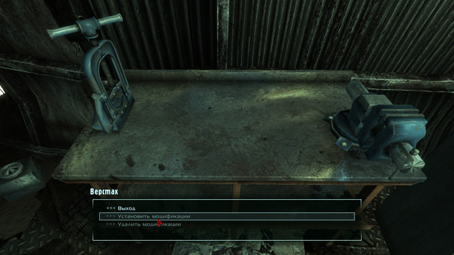 Fallout3-2019-09-09-21-52-50-518