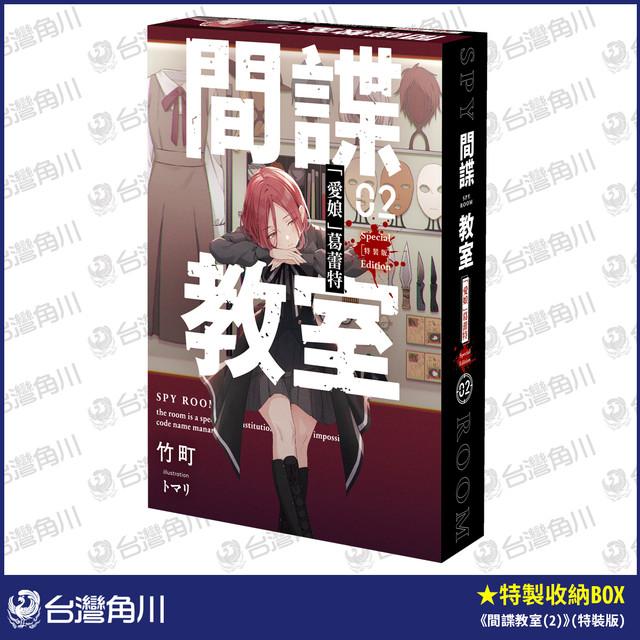 Topics tagged under 新聞情報 on 紀由屋分享坊 2-2-BOX