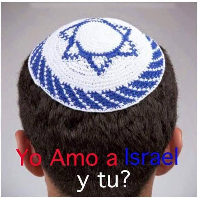 Image-de-Israel