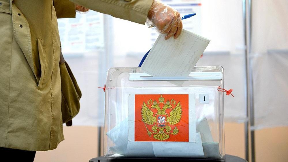 Выборы-2021. Где голосовать в Рыбинске? ✓ Новости Рыбинска и не только