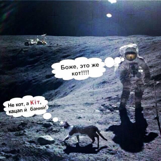 NASA зацікавилося можливістю залучити українські підприємства до дослідження Місяця, - посольство України в США - Цензор.НЕТ 7439