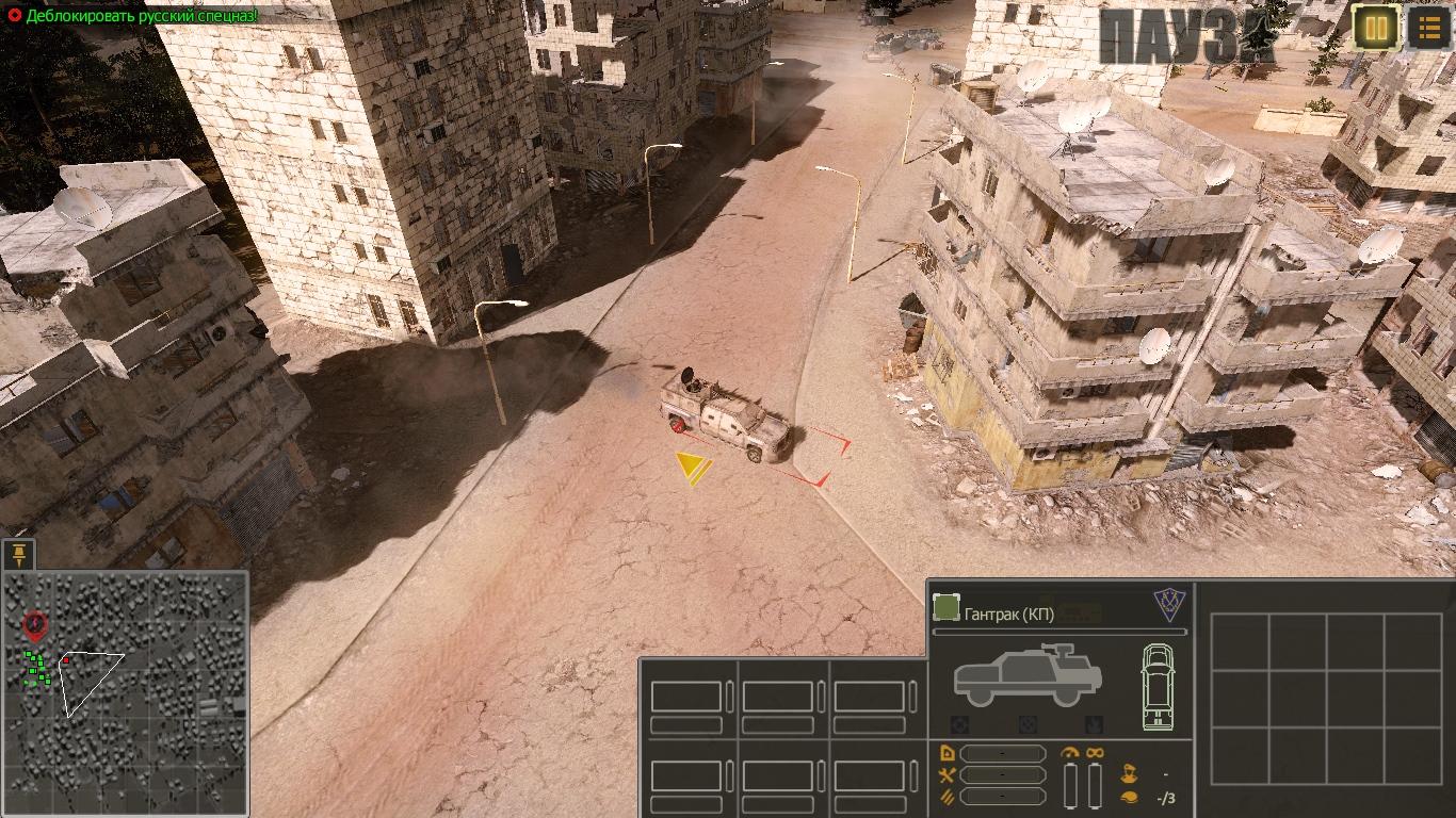 Syrian-Warfare-2021-02-10-04-29-44-726