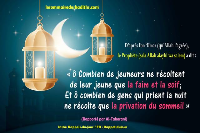 Ibn-Umar-Le-jeune-et-la-recompense-de-moins