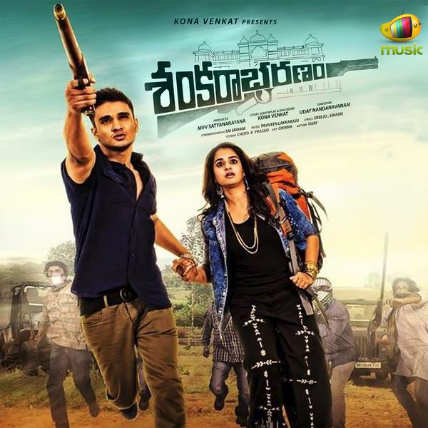 Encounter Man 2 (Sankarabrahabam) Hindi Dubbed Movie 720p