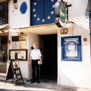 16-Ulaz-u-Europski-dom-iz-Jurisiceve