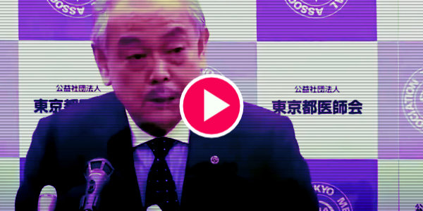 BIG NEWS: Tokyo's Medical Assoc. Chairman holds press conference recommending Ivermectin to all COVID patients…