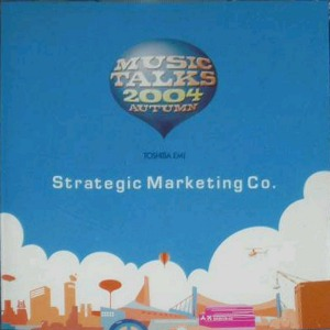 Compilations incluant des chansons de Libera Strategic-Marketing-300