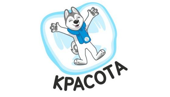 """Бесплатные анимированные стикеры """"U-Лайка"""""""