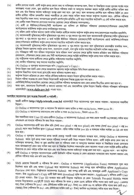 dgfp-jobs-Page-4