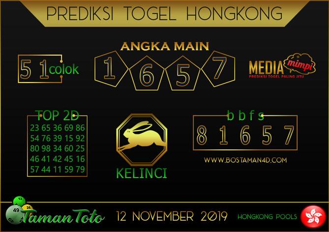 Prediksi Togel HONGKONG TAMAN TOTO 12 NOVEMBER 2019