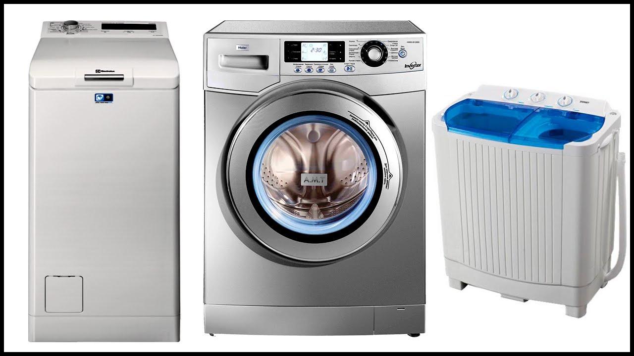 Выбираем стиральную машину