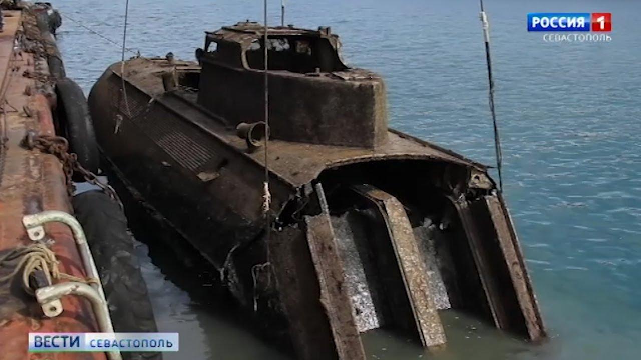 Found in the Sevastopol (Black Sea) torpedo boat G-5