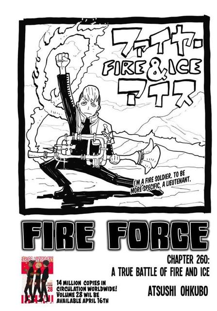 fire-brigade-of-flames-260-1
