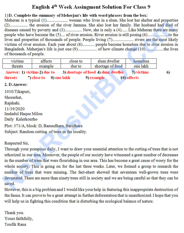 Class-9-English-4th-Week-English-Assignment-Solution